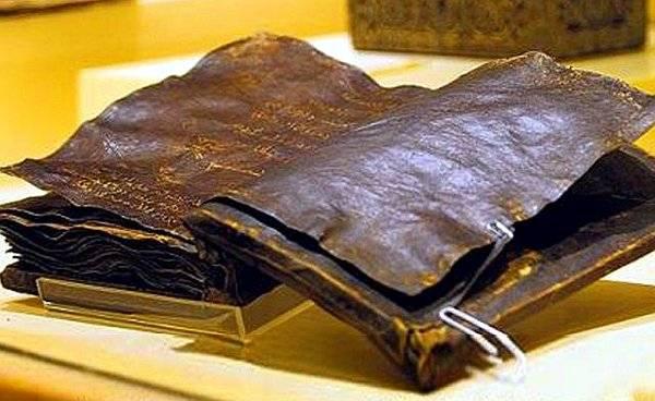Biblia antigua