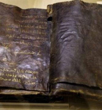 biblia de 1500 años