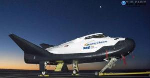 Hackers ingresaron a los servidores de la NASA y obtienen información privada de los empleados